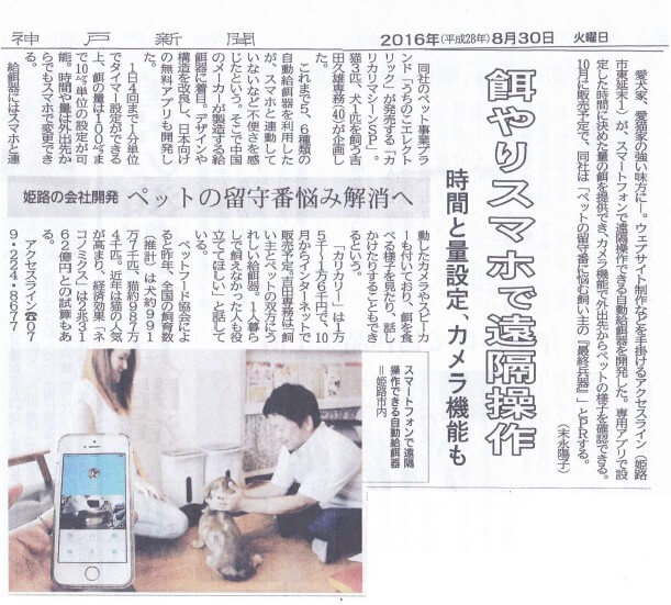 news02